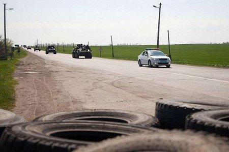 Поблизу Слов'янська ліквідовано ще три незаконні блокпости