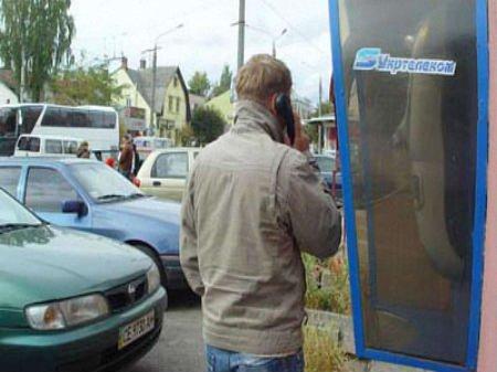 З таксофонів Укртелекому можна буде дзвонити безкоштовно