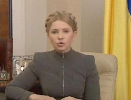 Юлія Тимошенко заявила про війну з Росією