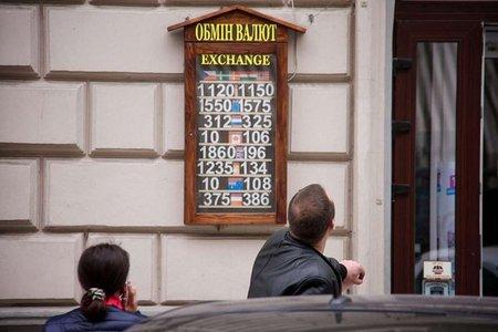 Долар подешевшав на 10 копійок - до 11,7 гривень