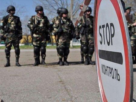 ОМОН заблокував найбільший пункт пропуску між Кримом та материковою Україною
