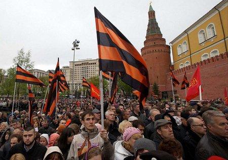 У росіян зростає очікування війни - опитування