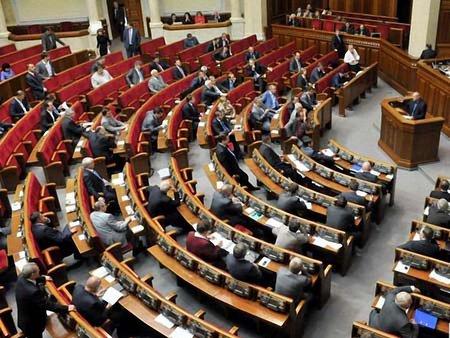 Комуністів вигнали з закритого засідання Верховної Ради