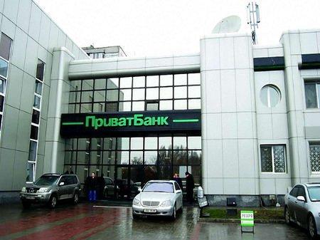 Відділення ПриватБанку на Луганщині відновили роботу