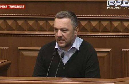 Рада розширила повноваження виконувача обов'язків генпрокурора
