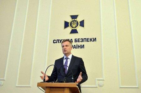 Наливайченко розповів, як СБУ вдалося врятувати Порошенка і Тимошенко
