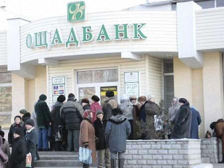 Ощадбанк відновив роботу в Слов'янську і Краматорську