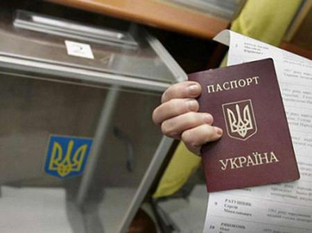 Опублікувано нові дані електоральних настроїв українців