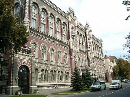 Нацбанк зобов'язав українські банки покинути Крим