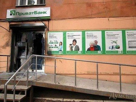 В Одесі підпалили відділення ПриватБанку