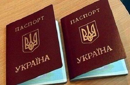 Водійські права і паспорт тепер коштуватимуть на 40% дешевше
