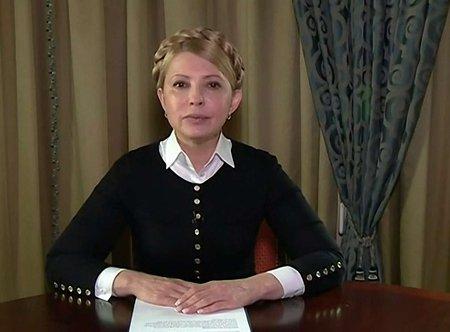 Тимошенко: Зближення України і ЄС є перемогою Революції гідності