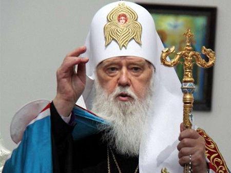 Філарет закликав російських агресорів покинути Україну