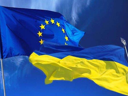 У Львові відкриють інформцентр Європейського Союзу