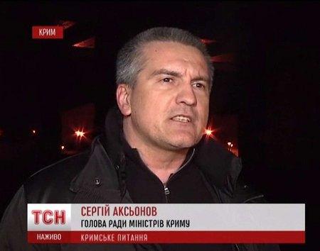 Зруйнований окупантами Північно-Кримський канал не відновлюватимуть