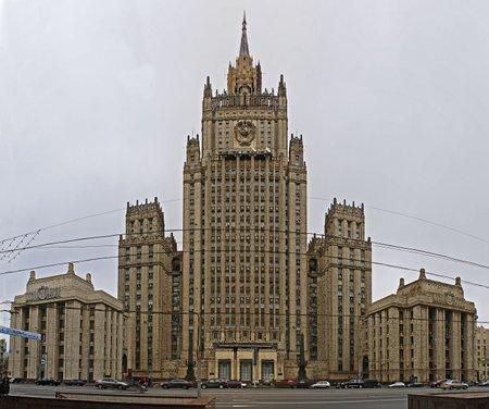 МЗС РФ вимагає від ОБСЄ звіту по Донецьку
