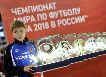 Росія планує проводити в Криму матчі ЧС-2018