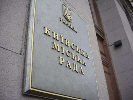 До Київради можуть пройти вісім партій