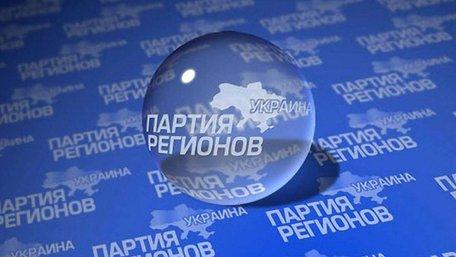 Стали відомі кандидати від Януковича на Львівщині