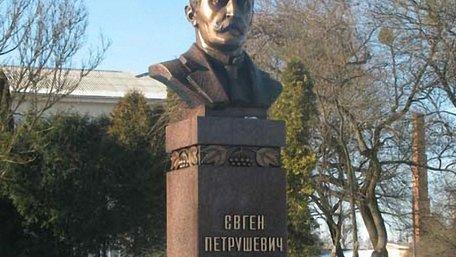 У Львові відзначать 150-річчя від дня народження Петрушевича