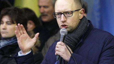 Яценюк назвав умову, за якої опозиція прийме домовленості з Росією