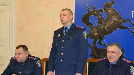 Міліція Львівщини отримала першого заступника начальника