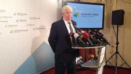 Віктор Шокін провів низку нових призначень у прокуратурах