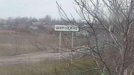 Батальйону, який тримає Широкине на Донеччині, потрібна оптика