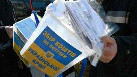 У Яворові засудили псевдоволонтера, який у церквах збирав гроші для бійців АТО