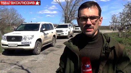 Український волонтер впізнав у російському журналістові свого мучителя