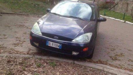 Очевидці знайшли Ford Focus, з якого начебто вбили Олеся Бузину