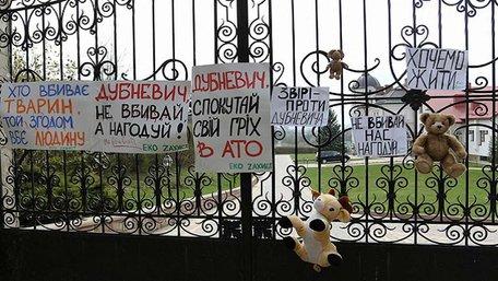 Зоозахисники принесли під будинок Дубневича у Львові «душі вбитих тварин»