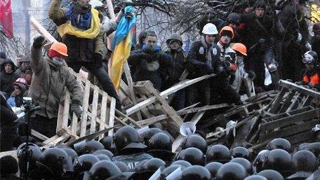 Верховна Рада визнала 20 лютого 2014 року початком російської збройної агресії