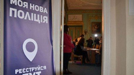Відучора у нову патрульну службу Львова зголосилися 2000 містян