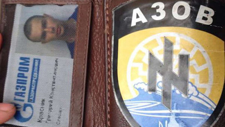 «Газпром» звільнив свого працівника через симпатію до українського полку «Азов»