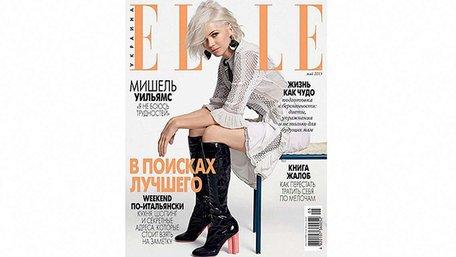 Український Elle змінив скандальну обкладинку