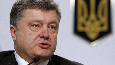 Порошенко підписав указ про евакуацію українців з Непалу