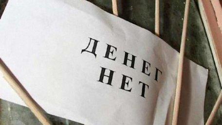 Вчителі ЛНР масово покидають окуповані території Луганщини