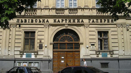 У Львівській картинній галереї охоронець вистрелив у себе з травматичної зброї