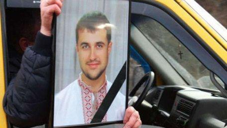 У Малехові скандал через перейменування вулиці на честь героя АТО