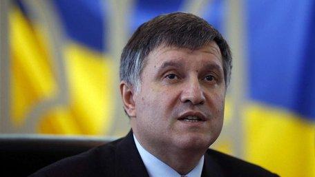 Аваков звільнив двох майорів та полковника міліції за протидію новій поліції у Києві