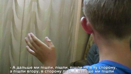 МВС опублікувало відео допиту хлопчика, якого захопив «Правий сектор»