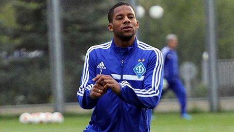 «Динамо» отримало офіційну пропозицію щодо трансферу голландського півзахисника