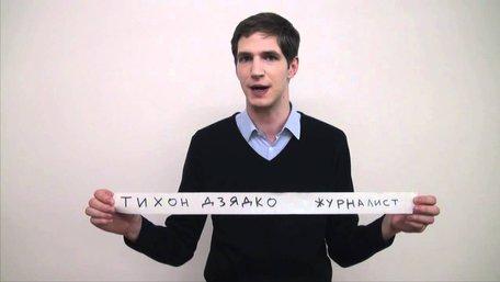 Заступник головного редактора телеканалу «Дождь» йде працювати на український «Інтер»