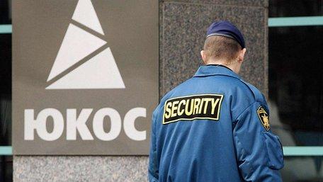 Росія підготувала відповідь на арешти її майна за кордоном, – Ведомости
