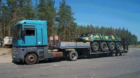На Луганщині чоловік намагався викрасти БТР і відвезти його на Буковину