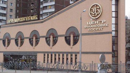 Український «Промінвестбанк» потрапив до санкційного списку США проти Росії