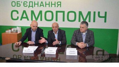 Депутати «Самопомочі» відповіли на зверення НЕК «Укренерго»