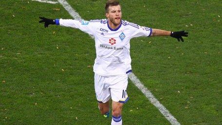 «Тоттенхем» пропонує €15 млн за трансфер Андрія Ярмоленка