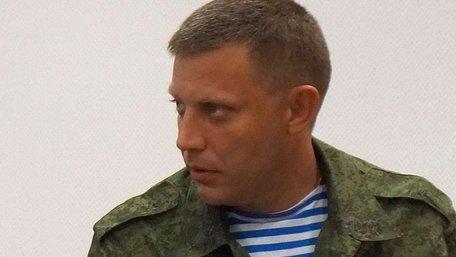 Ватажок «ДНР» придумав нову умову для скасування «виборів» від 2 листопада